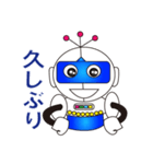 ロボット だいちくんの日常会話編(個別スタンプ:02)
