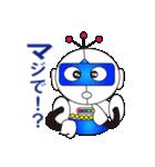 ロボット だいちくんの日常会話編(個別スタンプ:03)