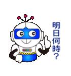 ロボット だいちくんの日常会話編(個別スタンプ:04)