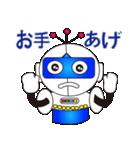 ロボット だいちくんの日常会話編(個別スタンプ:06)