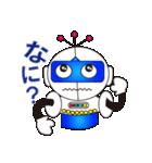 ロボット だいちくんの日常会話編(個別スタンプ:07)