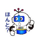 ロボット だいちくんの日常会話編(個別スタンプ:08)