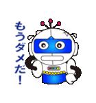 ロボット だいちくんの日常会話編(個別スタンプ:09)