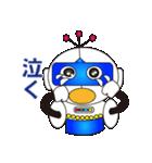 ロボット だいちくんの日常会話編(個別スタンプ:10)
