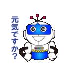 ロボット だいちくんの日常会話編(個別スタンプ:11)