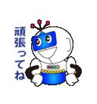 ロボット だいちくんの日常会話編(個別スタンプ:12)