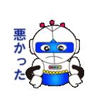 ロボット だいちくんの日常会話編(個別スタンプ:13)
