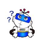 ロボット だいちくんの日常会話編(個別スタンプ:14)