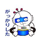 ロボット だいちくんの日常会話編(個別スタンプ:15)
