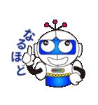 ロボット だいちくんの日常会話編(個別スタンプ:16)