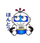 ロボット だいちくんの日常会話編(個別スタンプ:17)