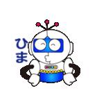 ロボット だいちくんの日常会話編(個別スタンプ:18)
