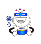 ロボット だいちくんの日常会話編(個別スタンプ:19)