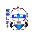 ロボット だいちくんの日常会話編(個別スタンプ:20)