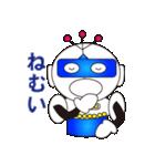 ロボット だいちくんの日常会話編(個別スタンプ:21)