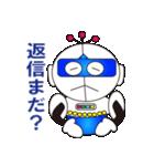 ロボット だいちくんの日常会話編(個別スタンプ:22)