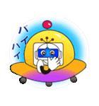 ロボット だいちくんの日常会話編(個別スタンプ:23)