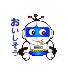 ロボット だいちくんの日常会話編(個別スタンプ:24)