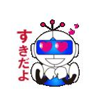 ロボット だいちくんの日常会話編(個別スタンプ:26)