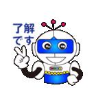 ロボット だいちくんの日常会話編(個別スタンプ:27)