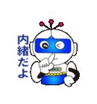 ロボット だいちくんの日常会話編
