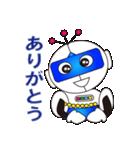ロボット だいちくんの日常会話編(個別スタンプ:29)