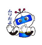 ロボット だいちくんの日常会話編(個別スタンプ:30)