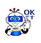 ロボット だいちくんの日常会話編(個別スタンプ:31)