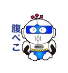 ロボット だいちくんの日常会話編(個別スタンプ:32)