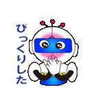 ロボット だいちくんの日常会話編(個別スタンプ:33)