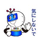ロボット だいちくんの日常会話編(個別スタンプ:34)