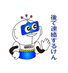 ロボット だいちくんの日常会話編(個別スタンプ:35)