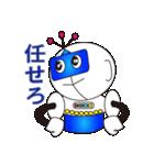 ロボット だいちくんの日常会話編(個別スタンプ:37)