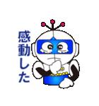 ロボット だいちくんの日常会話編(個別スタンプ:38)