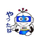 ロボット だいちくんの日常会話編(個別スタンプ:39)