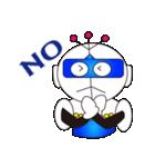 ロボット だいちくんの日常会話編(個別スタンプ:40)