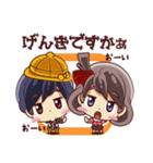 つながるフレンズ No.03(個別スタンプ:01)