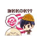 つながるフレンズ No.03(個別スタンプ:02)