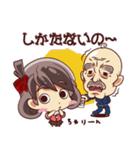 つながるフレンズ No.03(個別スタンプ:03)