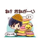 つながるフレンズ No.03(個別スタンプ:04)