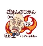 つながるフレンズ No.03(個別スタンプ:06)