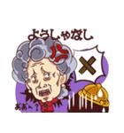 つながるフレンズ No.03(個別スタンプ:07)