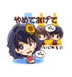 つながるフレンズ No.03(個別スタンプ:08)