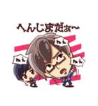 つながるフレンズ No.03(個別スタンプ:09)