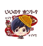つながるフレンズ No.03(個別スタンプ:10)
