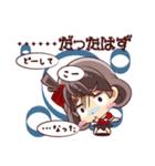 つながるフレンズ No.03(個別スタンプ:12)