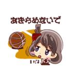 つながるフレンズ No.03(個別スタンプ:15)