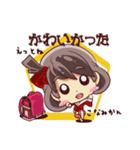 つながるフレンズ No.03(個別スタンプ:16)