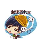 つながるフレンズ No.03(個別スタンプ:17)