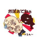 つながるフレンズ No.03(個別スタンプ:18)